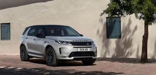 Bảng giá xe Ô tô Land Rover mới nhất tháng 06/2021