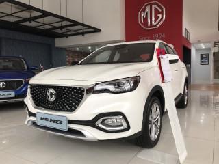 Bảng giá xe ô tô MG mới nhất tháng 06/2021