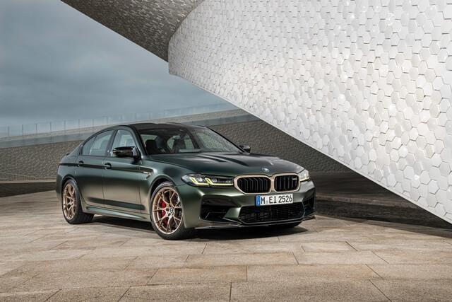 Giá xe BMW M5 CS 2022