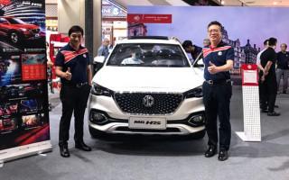 Chi tiết xe MG HS 1.5T Trophy 2022 – Mẫu xe chủ lực của MG tại Việt Nam