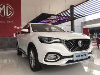 Chi tiết xe MG HS 2.0T Trophy 2022 – Xe Anh quốc mang linh hồn Trung Quốc