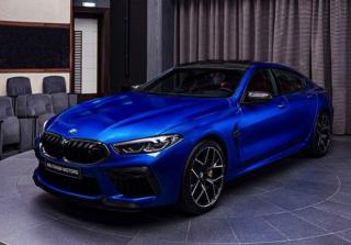 Đánh giá xe BMW M8 Competition Coupe 2022 – Chiếc xe không dành cho số đông