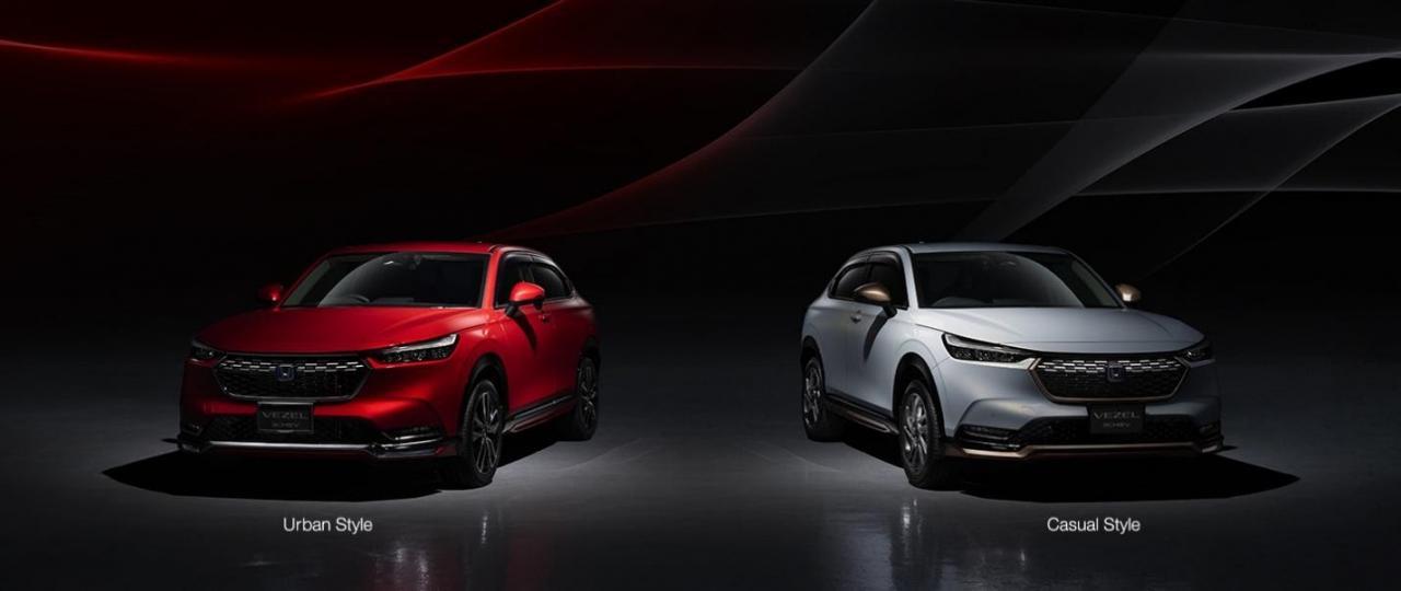 Honda HR-V 2022 chính thức trình làng